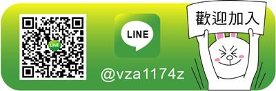 usd line